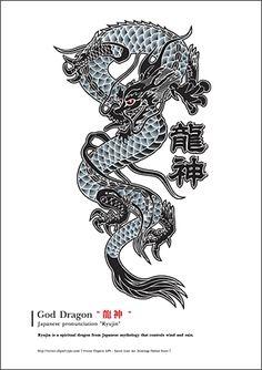 Chinese Dragon Tattoo Designs For Men Dragon Tattoo Flash, Dragon Tattoo For Women, Dragon Tattoo Designs, Tattoo Designs Men, Dragon Tattoo Back, Korean Dragon, Japanese Dragon, Picture Tattoos, Cool Tattoos