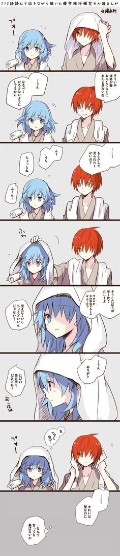 LOL Nagisa looks like an actual female in this one. OTP.... OTTTTPPPPPPPP~~~~~ |||| EDIT: By the way, the translation is commented on the original pic, just click the pic.