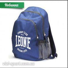 http://vial-sport.com.ua/brands/Leone-1947-Italy/ryukzak-leone-blue  !! Рюкзак Leone Blue  ✔ Большой выбор товаров для единоборств и спорта   ✔Конкурентные цены, акции и распродажи ⬇ Купить, подробное описание и цена здесь ⬇ http://vial-sport.com.ua/brands/Leone-1947-Italy/ryukzak-leone-blue Рюкзак Leone Black от итальянского бренда очень практичен и удобен. Несмотря на свои сравнительно небольшие размеры, он достаточно вместителен для того, чтобы Вы смогли разместить в нем все, что Вам…