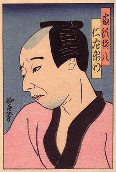 Hakutei Ishii (1882-1958). Kataoka Nizaemon in the role of Gonpachi. From Shin…