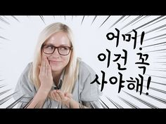 외국인들이 한국을 좋아하는 이유 레알 TOP 5!! (055/365) - YouTube