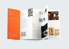 국립한글박물관 리플렛 | 601BISANG Layout Design, Print Design, Graphic Design, Leaflet Design, Catalog Design, Business Brochure, Editorial Design, Website Template, Booklet