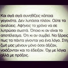 ImageFind images and videos about greek quotes and greek on We Heart It - the app to get lost in what you love. Favorite Quotes, Best Quotes, Love Quotes, Funny Quotes, Inspirational Quotes, Greek Memes, Greek Quotes, Big Words, Greek Words
