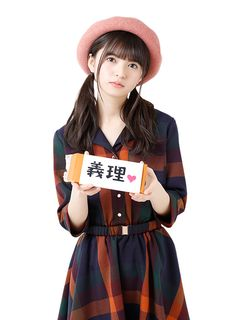omiansary27: Asuka-chan   日々是遊楽也