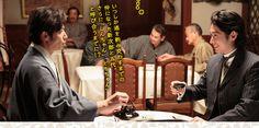 いつしか酒を酌み交わすまでの仲になった新次郎と五代。さらに「しんちゃん」「ともちゃん」と呼び合うまでに