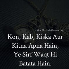 11k Likes, 110 Comments - Shayri from broken heart (@mere_mehboob_qayamat_hogi) on Instagram: """"