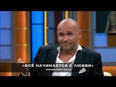 Максим Аверин: жизнь - она здесь и сейчас - YouTube