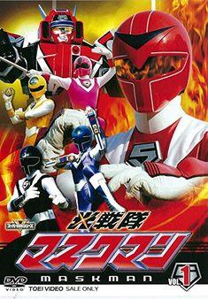 All Power Rangers, Power Rangers Ninja Steel, Live Action, Super Anime, Japanese Superheroes, Red Mask, Green Ranger, O Pokemon, Cute Japanese