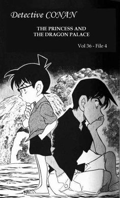 Read manga Detective Conan 365 online in high quality