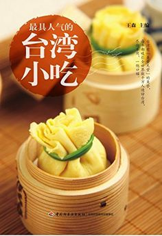 The Most Popular Taiwan Snacks Chinese Edition *** Click on the image for additional details.Note:It is affiliate link to Amazon.