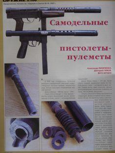 Russian Homebuilt guns 1