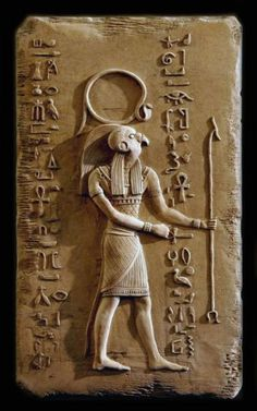 "In later Egyptian dynastic times, Ra was merged with the god Horus, as Re-Horakhty (""Ra, who is Horus of the Two Horizons""). He was believed to rule in all parts of the created world: the sky, the earth, and the underworld.[2] He was associated with the falcon or hawk. When in the New Kingdom the god Amun rose to prominence he was fused with Ra as Amun-Ra. wikipedia"