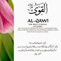 Al Asma Ul Husna 99 Names Of Allah God. The 99 Beautiful Names of Allah with Urdu and English Meanings. 100 Names Of Allah, Names Of God, Allah God, Allah Islam, Islam Quran, Duaa Islam, Allah Quotes, Quran Quotes, Apj Quotes