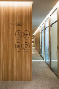 Dental Office Design, Medical Design, Office Interior Design, Wayfinding Signage, Signage Design, Hospital Signage, Japanese Restaurant Interior, Dorm Design, Sign System