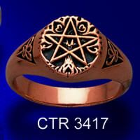 Copper Tree Pentacle ring  $24.99    (my sizes: 5 for pinky or sz 8 for pointer, middle, or thumb, sz 7 for ring finger)