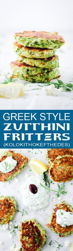 Greek Style Zucchini Fritters More