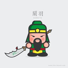 Guan Yu by Boss2000