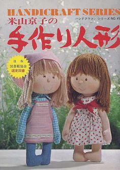 RECEITA TRICÔ FÁCIL Revista Moldes Bonecas De Pano Revista Japonesa Como Faze...