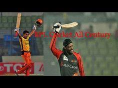 দখনন BPL এর সঞচর গল  BPL Cricket  all century  bpl cricket news bpl 2016 cricket news All bangla tv news live update here https://www.youtube.com/channel/UCouBviabJwxgZw3MblsOB2Q you can visit my blogger: http://ift.tt/2eQWqVG  you can like our page on facebook: http://ift.tt/2eW4do8 you can follow us twitter: https://twitter.com/freyamaya625144 instagram : http://ift.tt/2eR1Vnp vk: http://ift.tt/2eW8mbp tumblr: http://ift.tt/2eQZYY2 linkedin http://ift.tt/2eW8zvt pinterest…