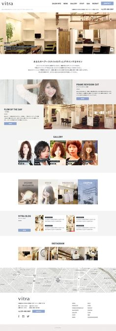 Nujebaさんの提案 - ヘアサロンのホームページデザイン募集(TOP1ページのみ)※初心者の方も大歓迎です! | クラウドソーシング「ランサーズ」 Site Design, Web Design Inspiration, Banner Design, Web Development, Landing, Salons, Cool Stuff, Color, Lounges
