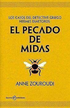 PECADO DE MIDAS   ANNE ZOUROUDI SIGMARLIBROS
