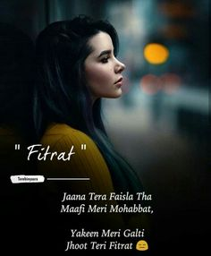 462 Best Hindi quotes images in 2019 | Hindi quotes, Life
