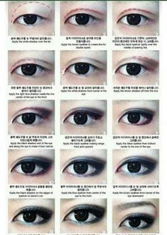For Asian eyes :)