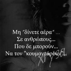 Movie Quotes, Saints, Movies, Movie Posters, Russian Quotes, Film Quotes, Film Poster, Films, Popcorn Posters