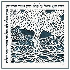 names for shavuot