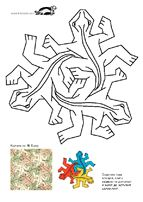 ESCHER Coloring Pages | krokotak