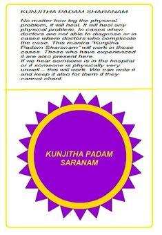 Kunjitha Padam Saranam SOS Mantra ....for anxiety & hospital