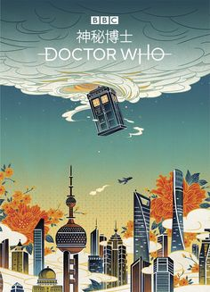 Doctor Who fans will be familiar with the TARDIS, the fictional time machine and spacecraft used by series' central character. For Doctor Who's big introduc The Tardis, Tardis Art, Poster Doctor Who, Doctor Who Fan Art, Doctor Who Tumblr, Doctor Who Tardis, Chinese Element, Chinese Art, Chinese Style