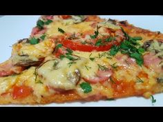Пицца как Итальянская. Цыганка готовит. Gipsy cuisine. - YouTube
