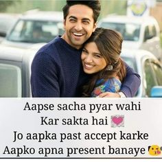 Romantic Shayari With images in Hindi For Couple WhatsApp Dp Cute Baby Quotes, Love Quotes Funny, Real Life Quotes, Mood Quotes, Girl Quotes, Story Quotes, Attitude Quotes, Relationship Quotes, Love Quetos