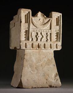 Incense-burner, Ancient South Arabian, Yemen, Hayd ibn Aqil 1stC BC-2ndC AD