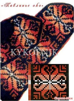 Mitten pattern by shelby Knitted Mittens Pattern, Fair Isle Knitting Patterns, Crochet Mittens, Bead Loom Patterns, Knitting Charts, Knitted Gloves, Knitting Stitches, Hand Knitting, Filet Crochet