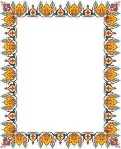 Undangan Pernikahan: Bingkai undangan dan clipart 17 Frame Border Design, Page Borders Design, Islamic Background Vector, Certificate Background, Foto Frame, Wicca, Vision Art, Certificate Design, Vector Photo