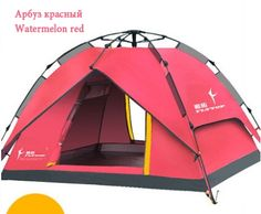 99.75$  Buy here - http://alizn0.worldwells.pw/go.php?t=2048717610 - flytop Automatic Tent Tourist 3 Person Barraca Canvas Tents Camping Family Equipment Outdoor Tente Travel Waterproof 99.75$