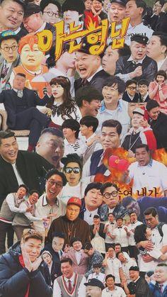 아는형님 Knowing Bros Collage Wallpaper Kim Heechul, Siwon, Eunhyuk, City Wallpaper, Wallpaper Backgrounds, Iphone Wallpaper, Wallpapers, Kpop, Lee Sung Min