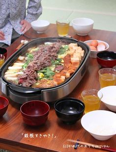 Japanese Food, Curry, Food And Drink, Plates, Meat, Cooking, Ethnic Recipes, Food Food, Life