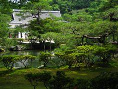 Reikan-ji Temple