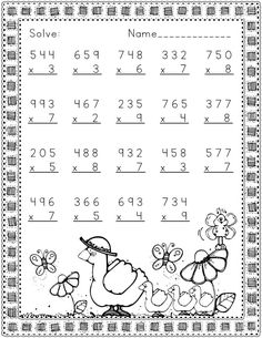 Free Grade Math Worksheets Multiplication 3 Digits by 1 in 4th Grade Math Worksheets, Multiplication Worksheets, 3rd Grade Math, Math Resources, Math Activities, Verb Worksheets, Camping Activities, Grade 3, Math Practices