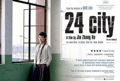 24 City ( 2008 ) - Documentário chinês - Uma fábrica esta sendo desativada para dar lugar a um complexo de apartamentos de luxo.