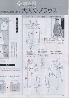 giftjap.info - Интернет-магазин   Japanese book and magazine handicrafts - LADY BOUTIQUE 2014-4
