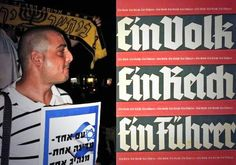 """9/08/14 Tel Aviv: """"Un popolo, uno Stato, un Capo""""  La destra israeliana riprende slogan e bagaglio ideologico nazifascista. #Gaza"""