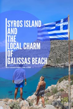 While it may not be on most Greek island hopping itineraries, Galissas beach on Syros Greece has a local charm that you won't be able to deny!