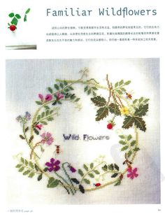 Kazuko Aoki Cross Stitch Wild flower Garden Berries Herb. Japanese craft book in Chinese. PDF Ebook. 010.