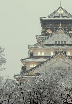 Japan winter  Travel Japan multicityworldtravel.com