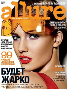 Kendra Spears for Allure Russia June 2013