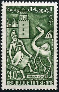 Stamp: Kairouan (Tunisia) (Life in Tunisia) Mi:TN 532,Yt:TN 486